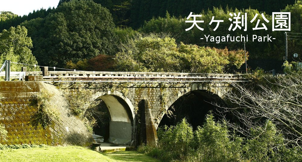 Yagafuchi