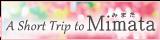 観光ホームページ